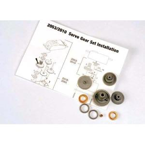 Servo gears (for 2055, 2056 servos)