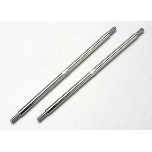 Toe link, 5.0mm steel (front or rear) (2)