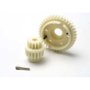 Gear set, 2-speed standard ratio (2nd speed gear 39T, 13T-17T input gears, hardware)