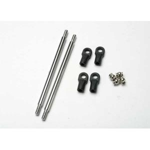 Push rod (steel) (assembled with rod ends) (2) (use with long travel or #5357 progressive-1 rockers)