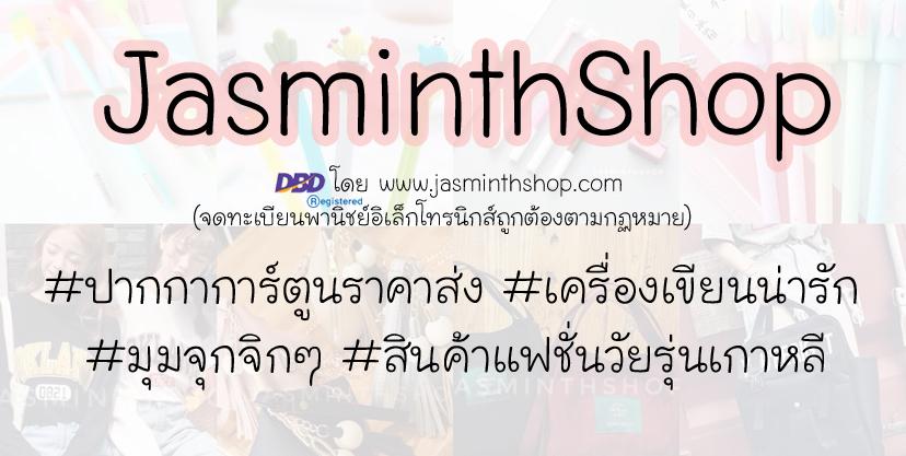 JasminthShop