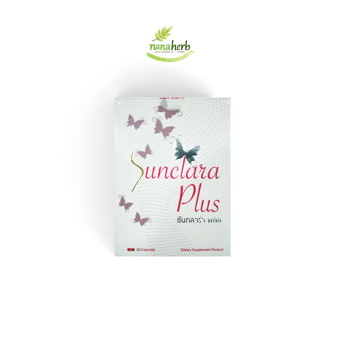 Sunclara Plus (ซันคลาร่า พลัส) อาหารเสริมผู้หญิง