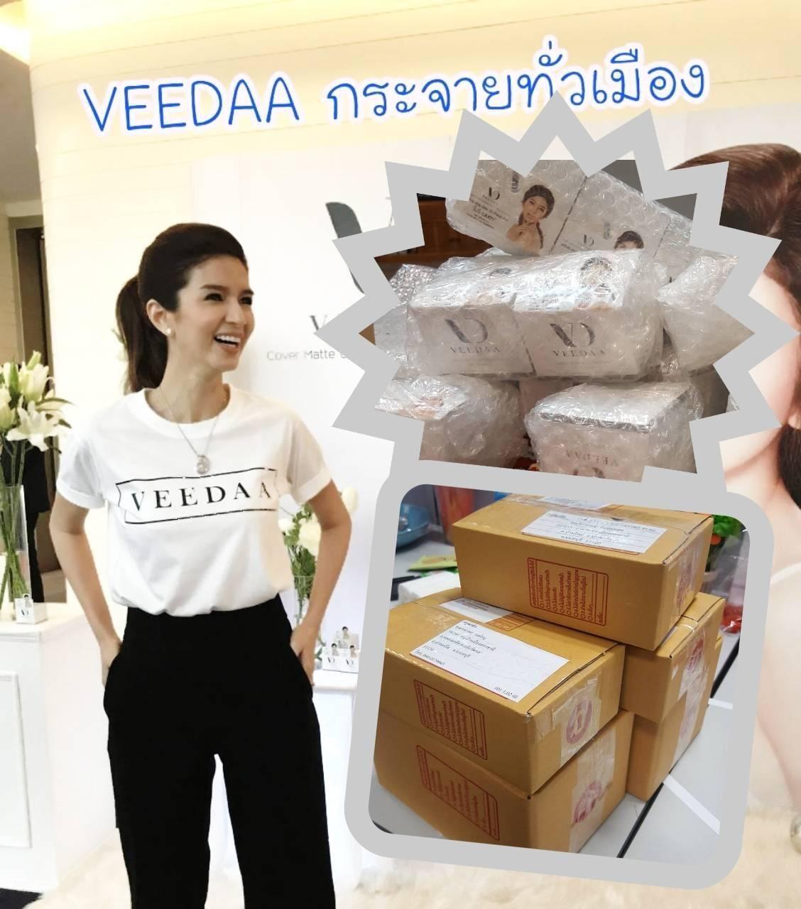 veedaa กระจายทั่วเมือง