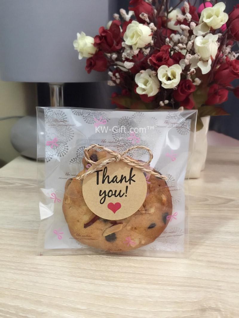 Cookies of Love #1