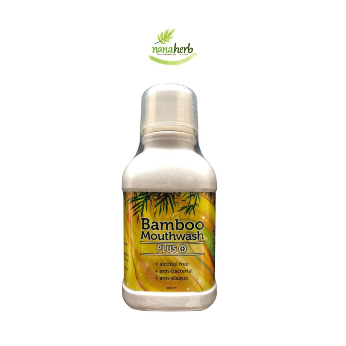 Bamboo Mouthwash (แบมบู เม้าท์วอช)
