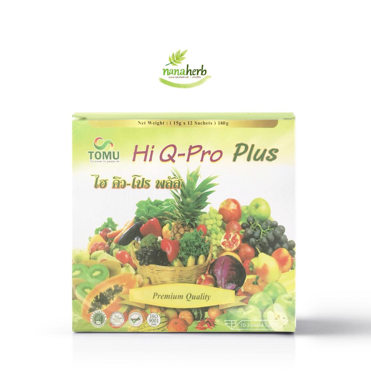 Hi Q Pro Plus (ไฮ คิว โปร พลัส)