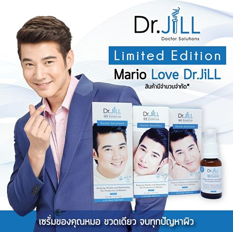 dr.jill ราคา