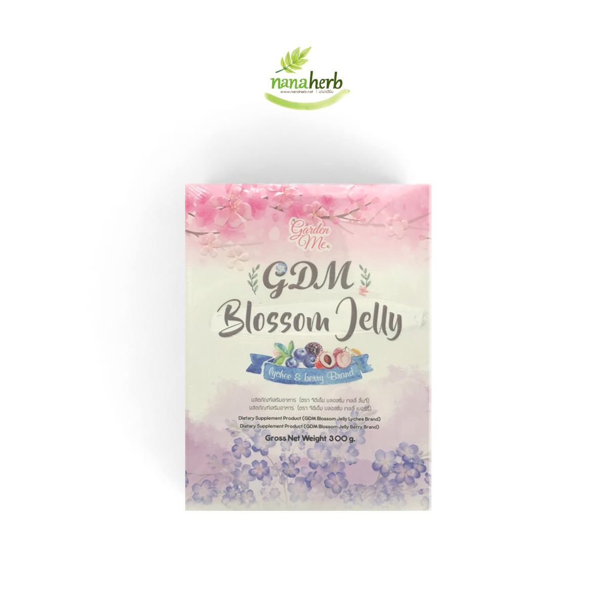 GDM Blossom Jelly (จีดีเอ็ม บลอสซั่ม เจลลี่) ลดน้ำหนัก ใหม่ดาวิกา