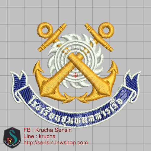 บล็อคปักโรงเรียนชุมพลทหารเรือ