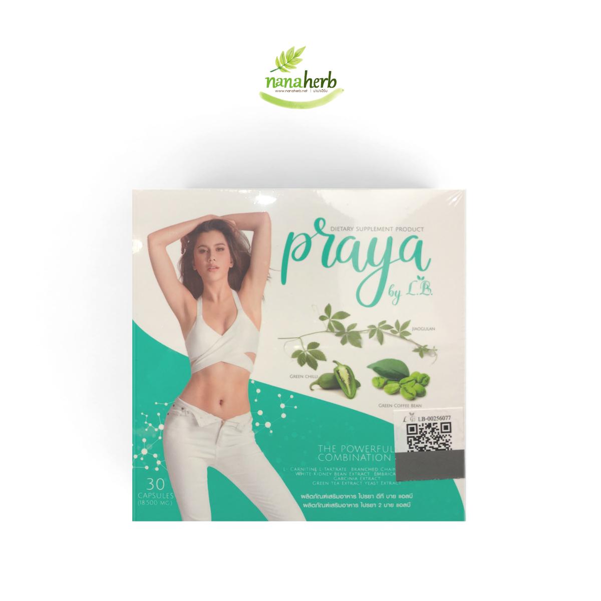 Praya By Lb (ไปรยา บาย แอลบี)