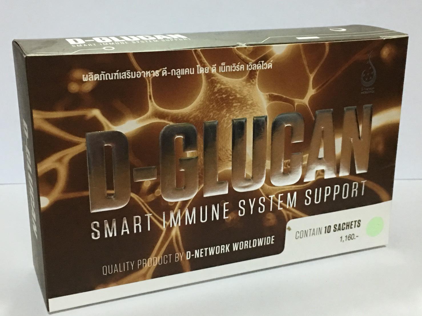 D-Glucan (ดี-กลูแคน) เสริมสร้างระบบภูมิต้านทานของร่างกาย