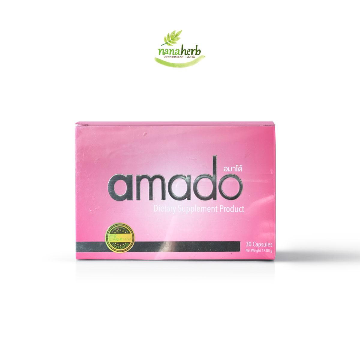 Amado (อมาโด้)