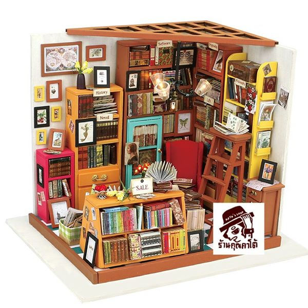 DIY House - Sam's Study ห้องเรียนของแซม
