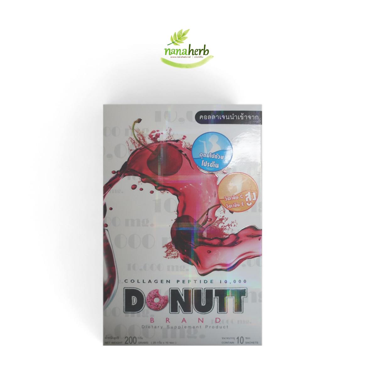 Donut Collagen 10000 (โดนัท คอลลาเจน) อาหารเสริมผิวขาว