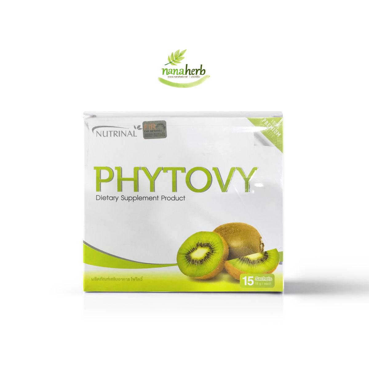Phytovy (ไฟโตวี่)