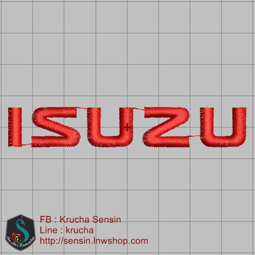 บล็อคปัก ISUZU-1