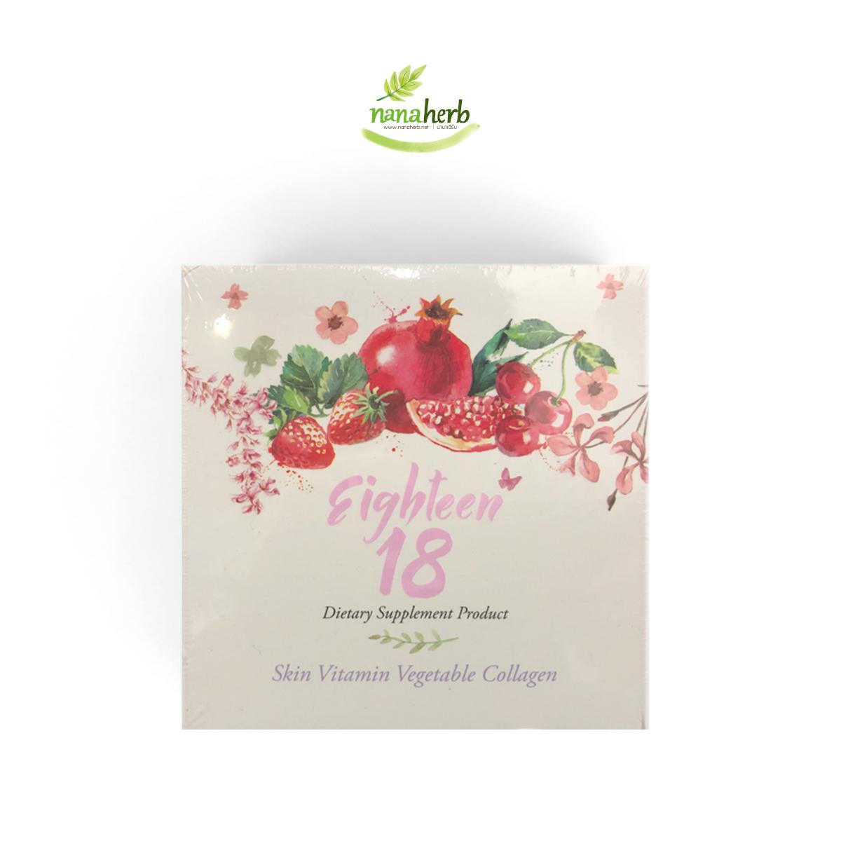 Eighteen18 (เอธ-ธีน 18)