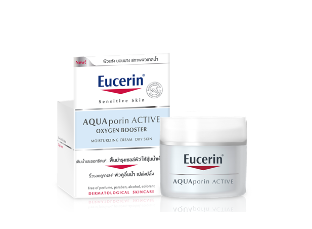 Eucerin AQUAporin ACTIVE Cream ยูเซอริน