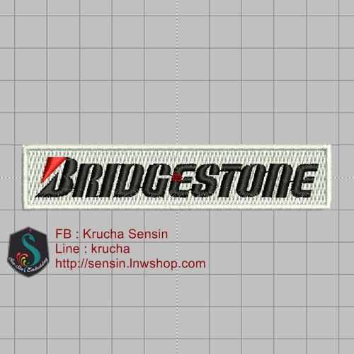 บล็อคปัก BRIDGSTONE-1