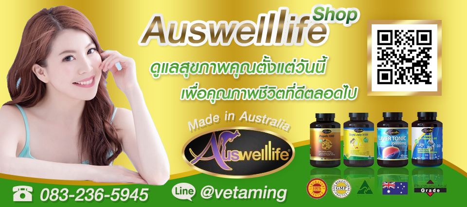 Auwelllife Shop