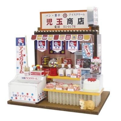 Billy - Bakery shop : ร้านขนมปังหอมกรุ่น