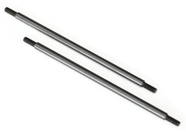 Suspension link, rear, 5x121mm (upper or lower) (steel) (2)