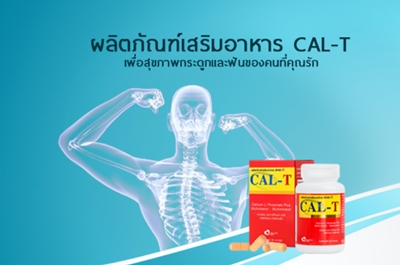 Cal-t Official Website