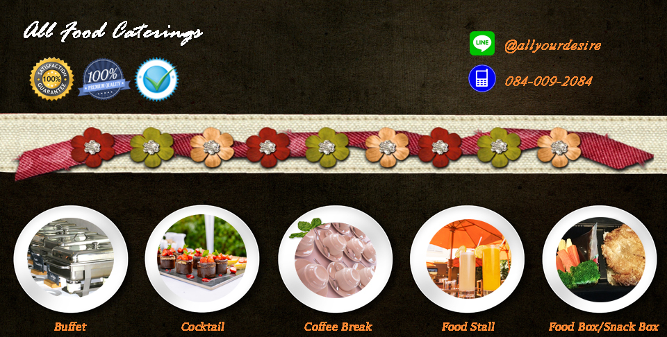 All Food Catering