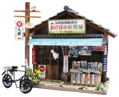 Billy - Newspaper shop : ร้านหนังสือพิมพ์รุ่นคุณปู่