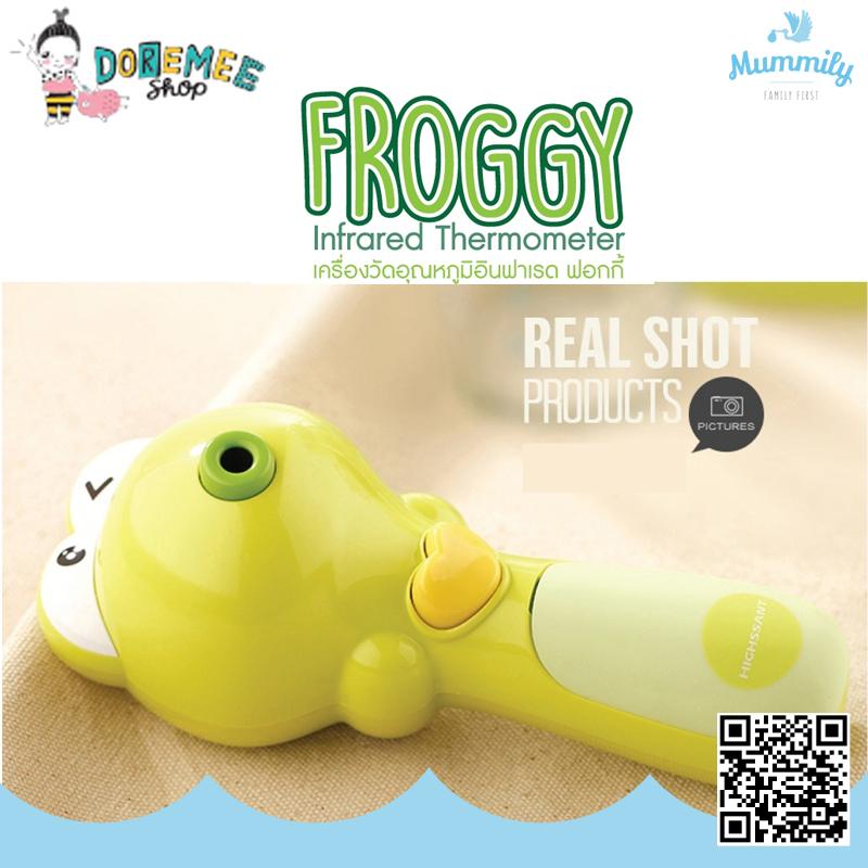 Froggy เครื่องวัดอุณหภูมิอินฟราเรด by Mummily