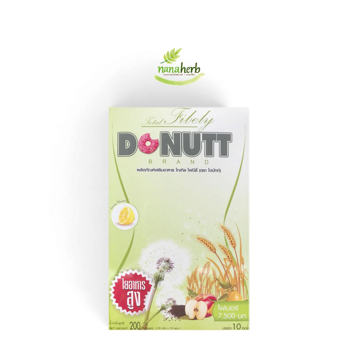 Donutt Fibely 7500 (โดนัท ไฟบีลี่ 7500)