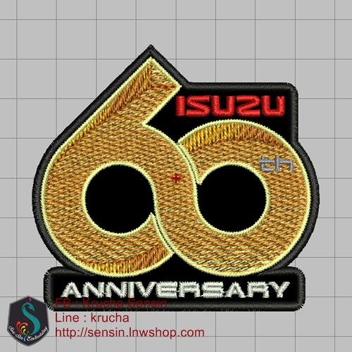บล็อคปักอาร์ม 60 ปี ISUZU -พื้นผ้าดำ