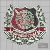 บล็อคปักตราตำรวจ-พิทักษ์สันติราษฎร์