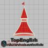 บล็อคปักสถาบันภาษาต่างประเทศ TopEnglish