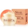 ครีมหอยทากเข้มข้น Essence Nutrition Snail Cream