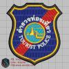 บล็อคปักอาร์มตำรวจท่องเที่ยว-พื้นปัก