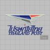 บล็อคปักไปรษณีย์ไทย