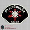 บล็อคปักอาร์มตำรวจดับเพลิง-พื้นผ้าดำ