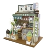Billy - Japanese tea shop : ร้านชาสไตล์ญี่ปุ่น