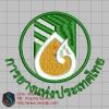 บล็อคปักการยางแห่งประเทศไทย 1