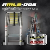 บันไดอลูมิเนียมรุ่น AML2-003