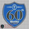 บล็อคปัก 60 ปี ISUZU 2