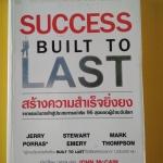 Success Built to last สร้างความสำเร็จยิ่งยง