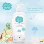 White Papel Organic shampoo for kids แชมพูออร์แกนิคสำหรับเด็ก