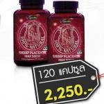 วิตามินเพื่อความอ่อนเยาว์ Auswelllife Premium Sheep Placenta MAX 50,000 mg. 60 แคปซูล 2 กระปุก