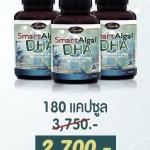 อาหารเสริม บำรุงสมอง Auswelllife Smart Algal DHA 110.25 mg. 60 แคปซูล 3 กระปุก