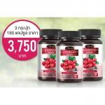 อาหารเสริมบำรุงร่างกาย AuswellLife Cranberry แครนเบอร์รี่ 50,000 mg. 60 แคปซูล 3 กระปุก