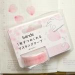 Bande Tape : Sakura กลีบซากุระ