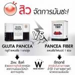 Gluta Pancea + Pancea Fiber ขจัดผิวเสีย หมองคล้ำ **เซ็ตขายดี***