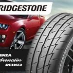 Bridgestone Potenza RE003 195/55/R15